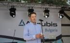 Аурубис подобаващо отбеляза фирмения си празник
