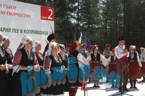 Sybor_Koprivshtica_1