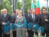 Митинг в памет на жертвите от тероризма