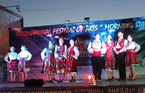 festival_shareni_mynista