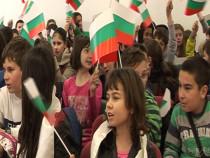 138 години от Освобождението на България