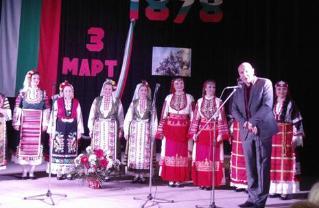 3 mart v Pirdop koncert