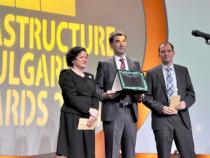 """Специално отличие за Аурубис по време на годишните награди """"Инфраструктура България 2016"""""""