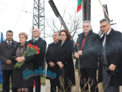 31 години от терористичния акт на жп гара Буново
