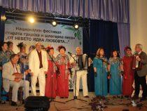 """III-ти фестивал на старата градска и шлагерна песен """"От Небето идва любовта"""""""