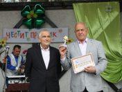 Традиционният празник на община Чавдар – пъстър и вълнуващ