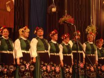 Майски празници Златица 2016