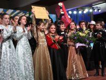 "III Международен фолклорен фестивал ""Златен прах"""