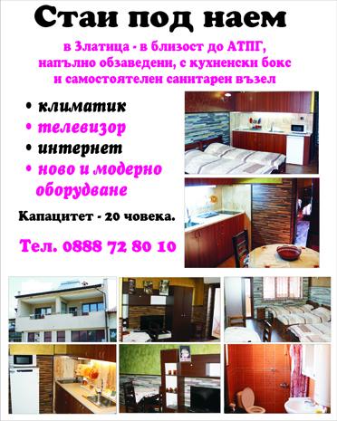 marchela_site