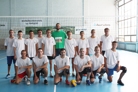 VoleibolenTurnirKupaPirdop