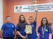 """Отборът на СУ """"С. Савов"""" Пирдоп стана вицешампион на страната по колоездене"""