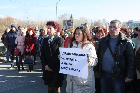 protestmbal