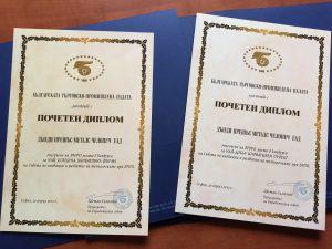 DPM_diplomas