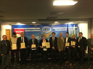 Konstantina Gradeva with the winners