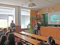 Представяне на възможностите за кандидатстване в Техническия университет