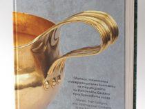"""""""Ада тепе"""" в основата на сборник за бронзовата епоха"""