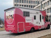 Инер Уил Клуб Пирдоп организира безплатни мамологични прегледи