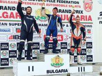 Луко Луканов с трето място на Grand Prix 2018 на България