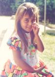 Малката мис- 17 години по-късно