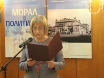 """Изложба в парламента """"Морал в политиката"""""""