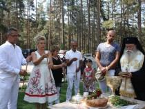 "Осветен бе нов параклис в комплекс ""Борова гора"""