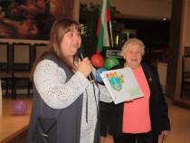 25 години общинска организация на инвалидите в Златица