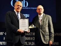 Община Чавдар – На водещо място по усвояване на евросредства