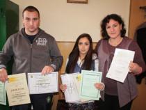 Ученици от АТПГ – Златица с добро представяне в национално състезание