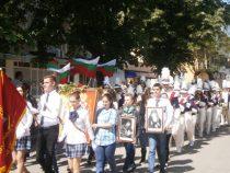 24 май – Ден на славянската писменост и култура