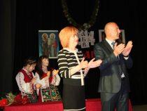 Поздравителен концерт за учителите и дейците на културата