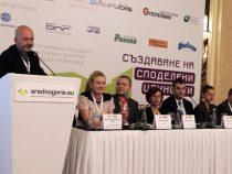 """Средногорие Мед Индустриален Клъстер – Проведе се конференция """"създаване на споделени ценности"""""""