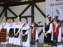 "IX фолклорен фестивал ""Да запеем песните на Средногорието"""