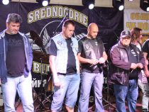 """Първи рок фестивал на """"Корминеш"""""""
