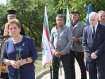 Възпоменателен митинг в Буново