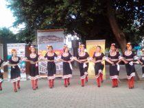 Участие на пирдопски самодейни състави в Международен фестивал в Охрид