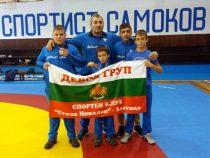 Бронзови медали за Цанко Асенов и Станислав Ненов от турнира в Самоков