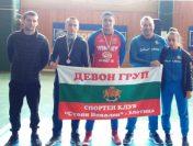Бронзов медал за Стефан Ралчев от шампионат в Ловеч