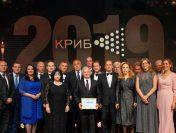 Проф. дтн инж. Цоло Вутов е носител на специалната награда на КРИБ за цялостен принос към икономиката на България
