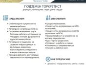 Обяви за свободни работни места в Дънди Прешъс Металс Челопеч