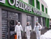 """""""Геотехмин"""" ООД и """"Елаците-Мед"""" АД подпомагат институциите в борбата срещу разпространението на Коронавирус"""