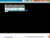 """Стажантска програма за ученици на """"Аурубис България"""" АД"""