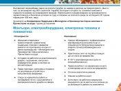 """Обява за работа от """"Аурубис България"""" АД"""