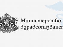Пълен текст на Заповед РД-01-173/18.03.2021 на Министъра на здравеопазването