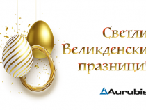 """Поздравление за Великден до гражданите на Средногорието и служителите на """"Аурубис България"""" АД от Тим Курт, изпълнителен директор на компанията"""