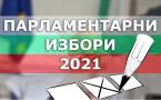 Резултати ПИ 2021 от всички населени места в Средногорието