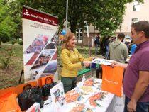 Елаците-Мед АД и фирми от Група ГЕОТЕХМИН подкрепиха Деня на отворените врати в МГУ
