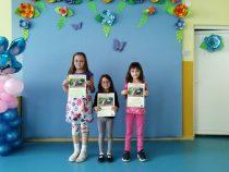 """Възпитаници на ДГ """"Чоконяни"""" Пирдоп получиха високи признания в конкурс за рисунка"""