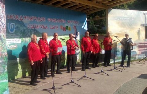 Пирдопски самодейци взеха медали от Международен фестивал в Сапарева баня