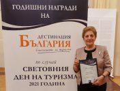 Община Мирково получи приз за дестинация за поклоннически туризъм